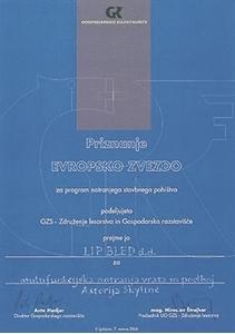 Picture of 1. cena Evropská hvězda 2006 – multifunkční křídlo a zárubeň SKYLINE